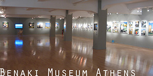Creating a Personalized Experience at Athens' Benaki Museum of Contemporary Art Exhibit